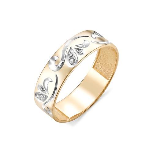 2c8719492141 Кольцо обручальное. Кольцо обручальное. Обручальное кольцо из комбинированного  золота с алмазной гранью с фианитами